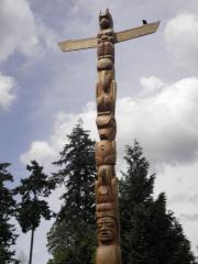 Rising above the Stanley Park treeline